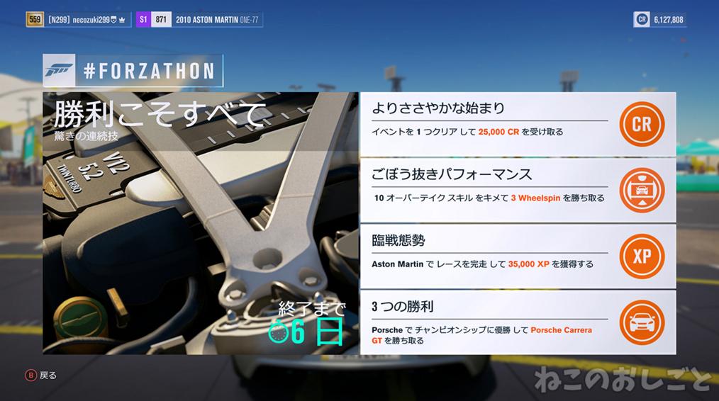 f:id:necozuki299:20181218141659j:plain
