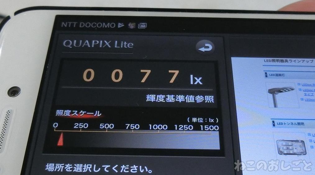 f:id:necozuki299:20181218143358j:plain