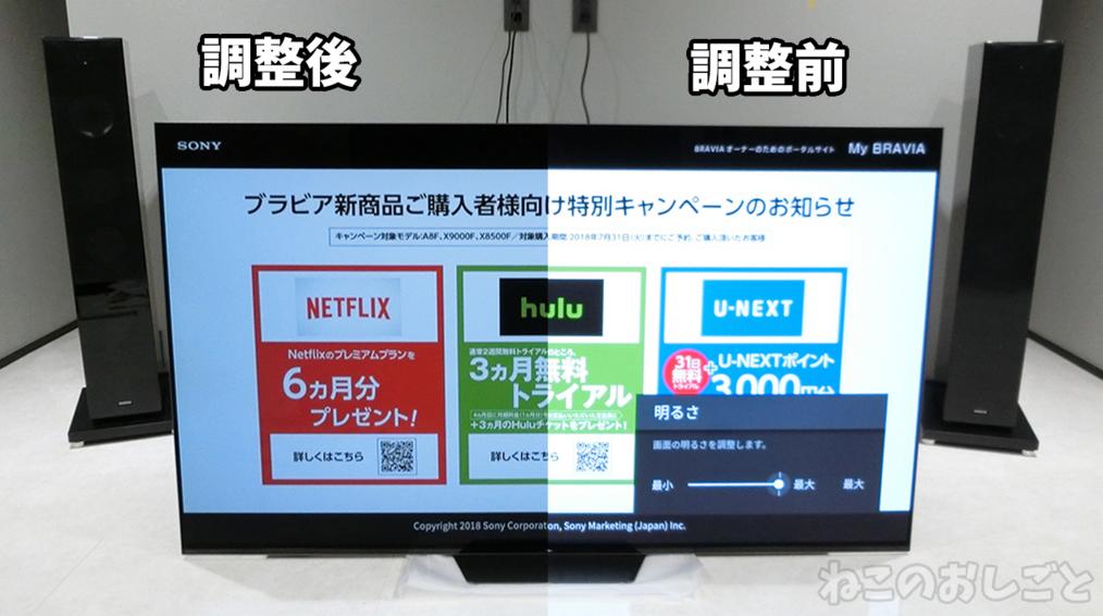 https://cdn-ak.f.st-hatena.com/images/fotolife/n/necozuki299/20181218/20181218143519.jpg