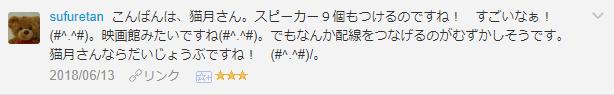 f:id:necozuki299:20181218143537p:plain
