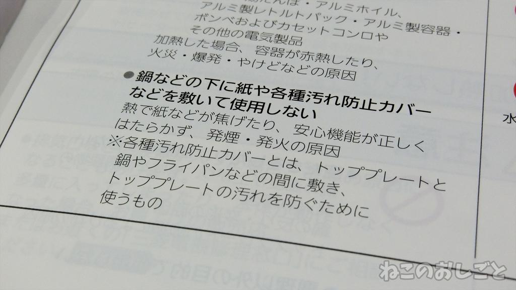 f:id:necozuki299:20181218194233j:plain