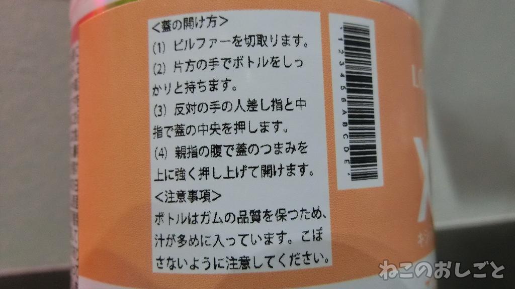 f:id:necozuki299:20181223015736j:plain