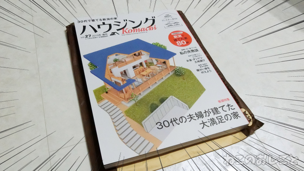 f:id:necozuki299:20181223192818j:plain