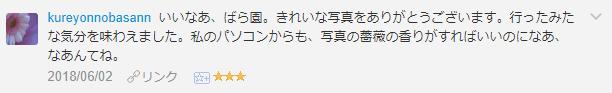 f:id:necozuki299:20181226011209p:plain