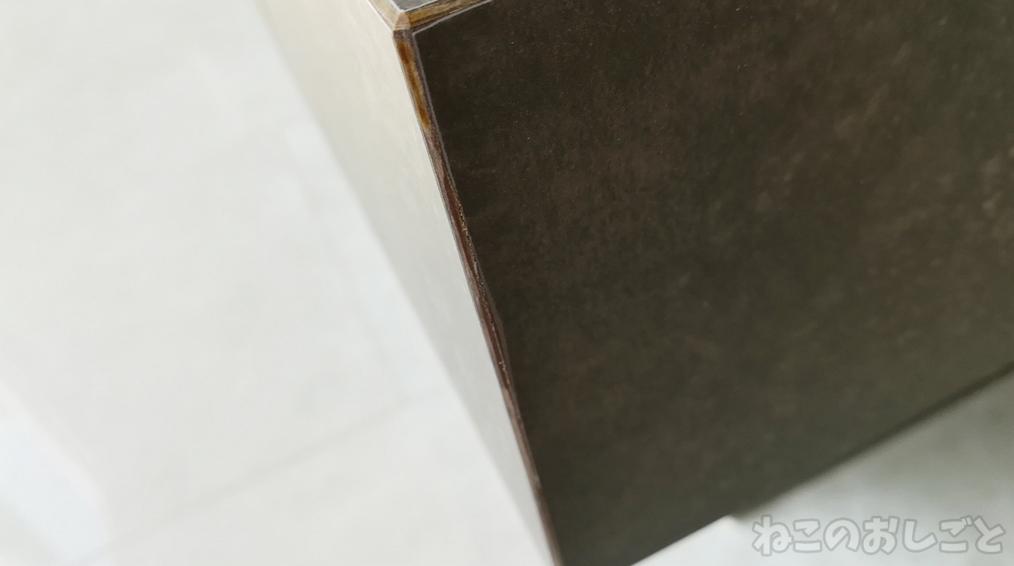 f:id:necozuki299:20181226012252j:plain