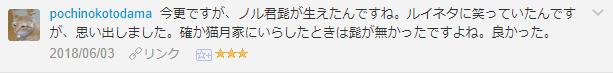 f:id:necozuki299:20181226012946p:plain