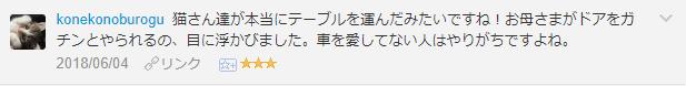 f:id:necozuki299:20181226014146p:plain