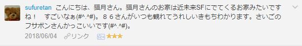 f:id:necozuki299:20181226015906p:plain