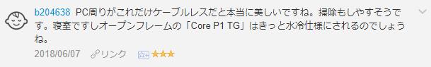 f:id:necozuki299:20181226200246p:plain