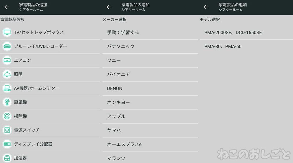 f:id:necozuki299:20181226200828j:plain