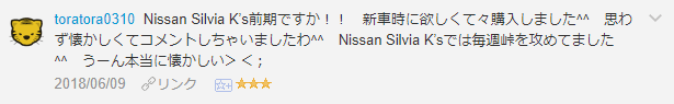 f:id:necozuki299:20181226201830p:plain