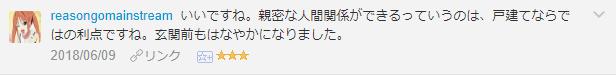 f:id:necozuki299:20181226202715p:plain