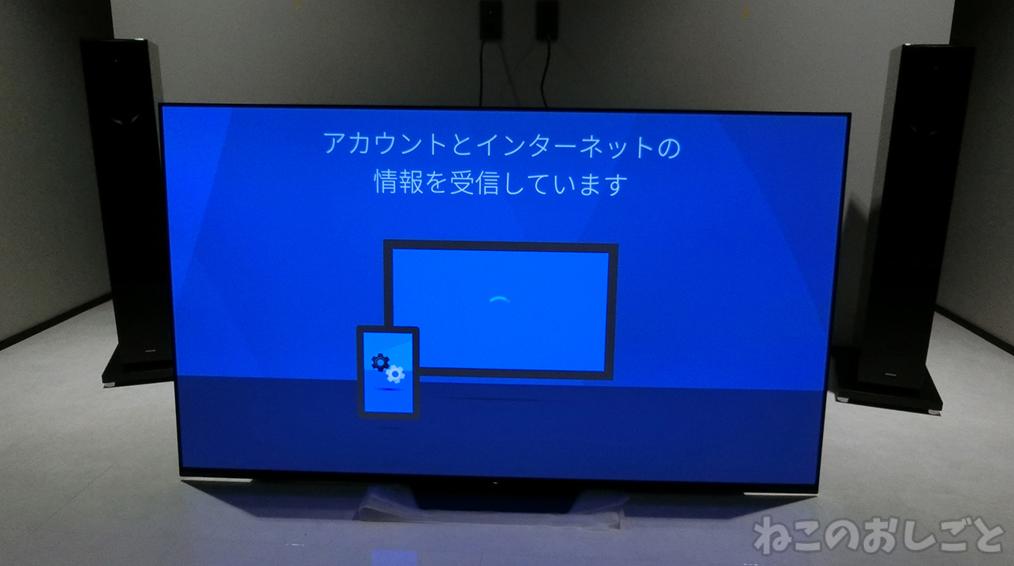f:id:necozuki299:20181226203717j:plain