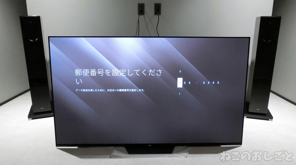 f:id:necozuki299:20181226203830j:plain
