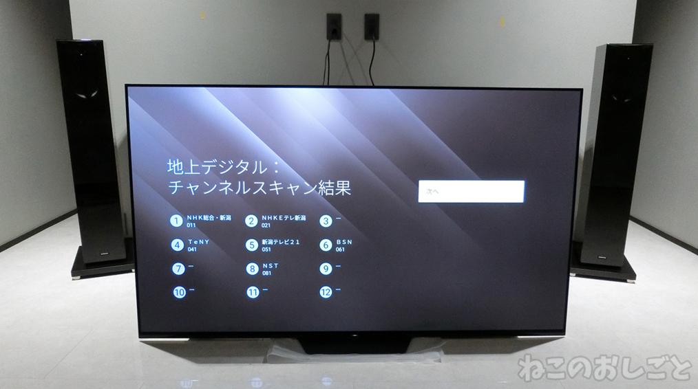 f:id:necozuki299:20181226203843j:plain