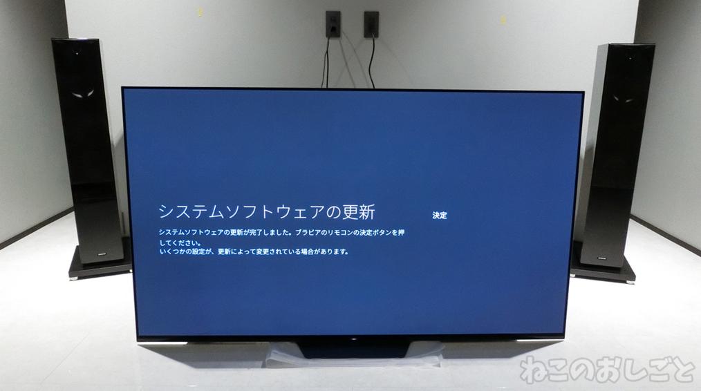f:id:necozuki299:20181226204152j:plain