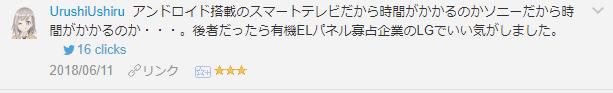 f:id:necozuki299:20181226205251p:plain