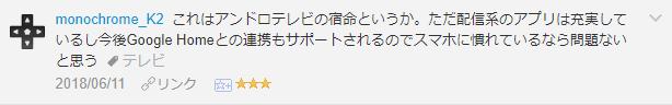 f:id:necozuki299:20181226205324p:plain