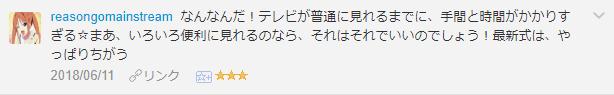 f:id:necozuki299:20181226205441p:plain