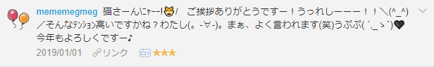 f:id:necozuki299:20190102010513p:plain