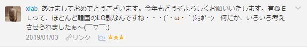 f:id:necozuki299:20190103134344p:plain
