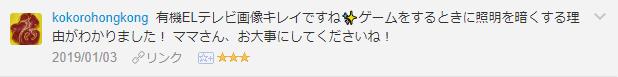 f:id:necozuki299:20190103134412p:plain