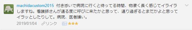 f:id:necozuki299:20190105200050p:plain