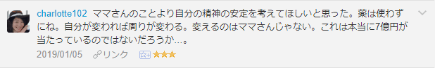 f:id:necozuki299:20190106210025p:plain