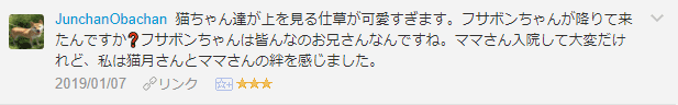 f:id:necozuki299:20190108184836p:plain