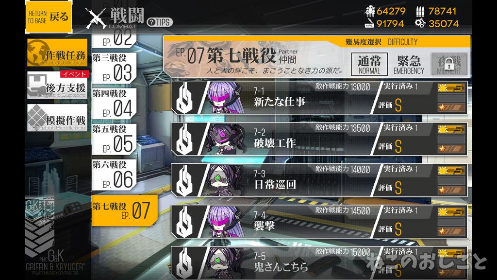 f:id:necozuki299:20190112113109j:plain