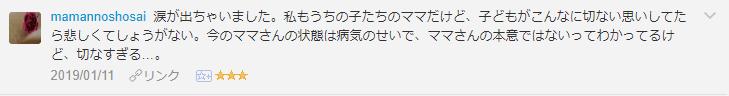 f:id:necozuki299:20190112123610p:plain