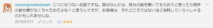 f:id:necozuki299:20190112123627p:plain