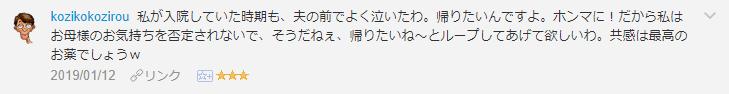 f:id:necozuki299:20190112123645p:plain