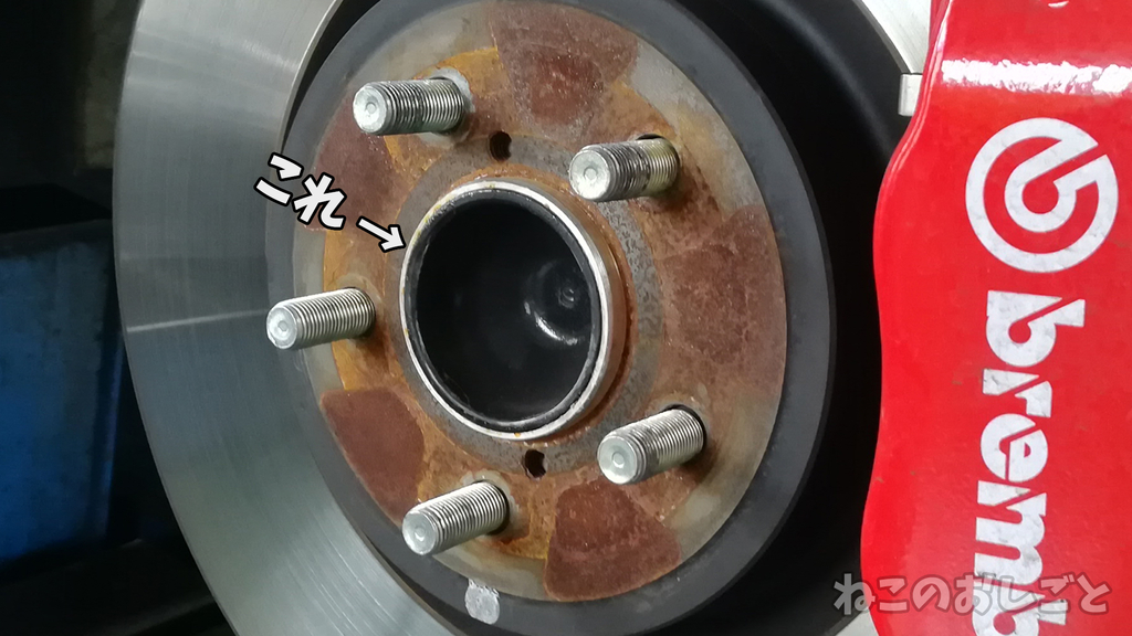 https://cdn-ak.f.st-hatena.com/images/fotolife/n/necozuki299/20190113/20190113114732.jpg