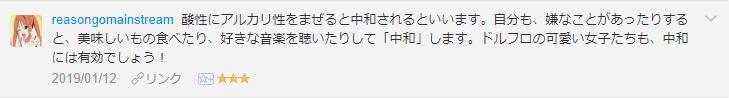f:id:necozuki299:20190113124232p:plain