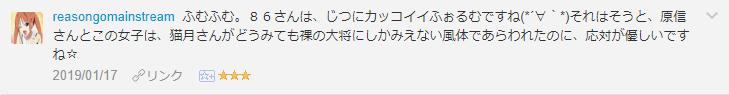 f:id:necozuki299:20190117205253p:plain