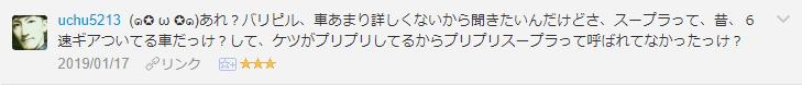 f:id:necozuki299:20190117205300p:plain