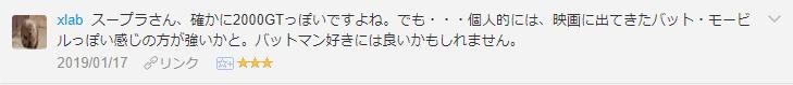 f:id:necozuki299:20190117205307p:plain