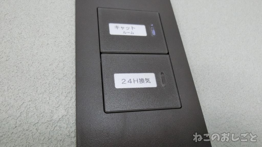 f:id:necozuki299:20190119143137j:plain