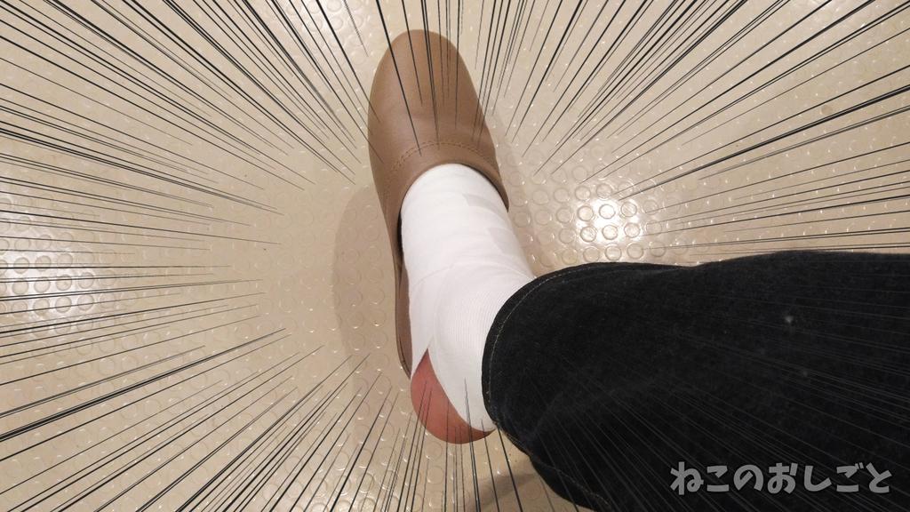 https://cdn-ak.f.st-hatena.com/images/fotolife/n/necozuki299/20190120/20190120021718.jpg