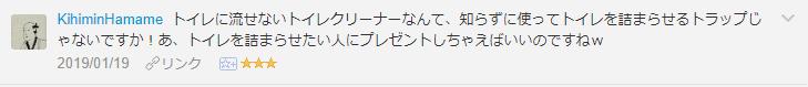 f:id:necozuki299:20190120025446p:plain