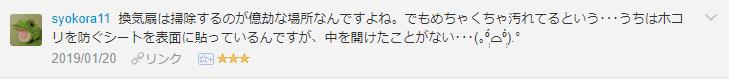 f:id:necozuki299:20190120025518p:plain
