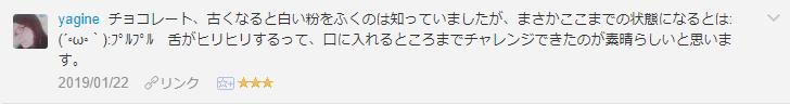 f:id:necozuki299:20190122190303p:plain