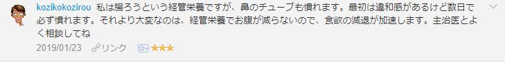f:id:necozuki299:20190123225751p:plain