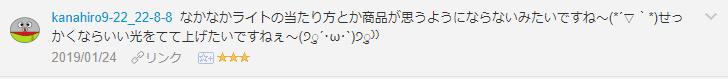 f:id:necozuki299:20190124205143p:plain