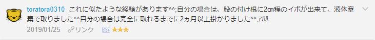 f:id:necozuki299:20190126144214p:plain