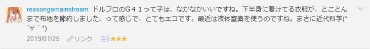 f:id:necozuki299:20190126144219p:plain