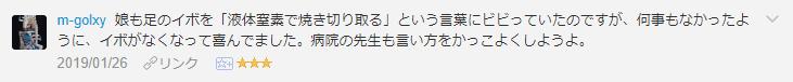 f:id:necozuki299:20190126144235p:plain