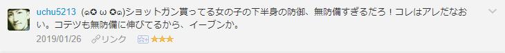 f:id:necozuki299:20190127161038p:plain