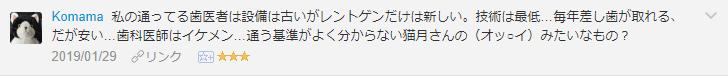 f:id:necozuki299:20190130000109p:plain